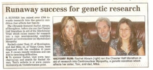 Runaway success for genetic research